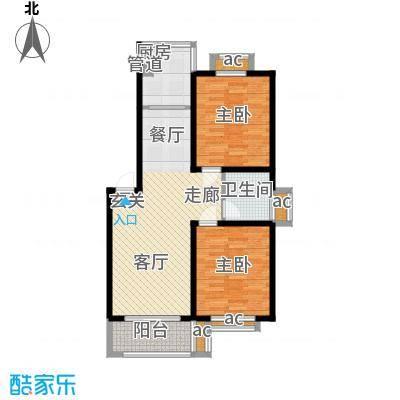 招贤公寓81.11㎡方户型