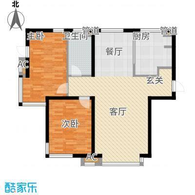 新世界花园湾景华庭90.00㎡房型户型