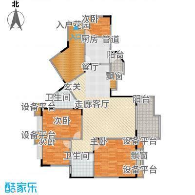 骏逸江南121.13㎡房型户型