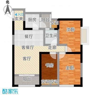 华城万象2期-彩虹城95.54㎡户型