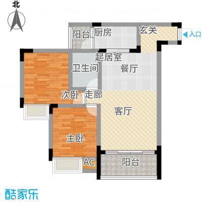 金地花园二期榕庭53.23㎡房型户型