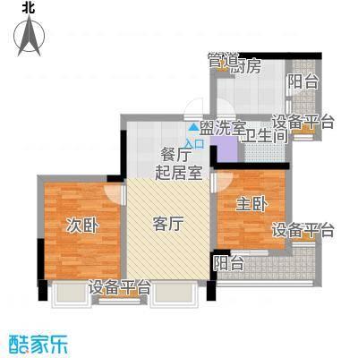 盛世明珠64.09㎡一期5、6号楼标准层1、4、5、8号房户型