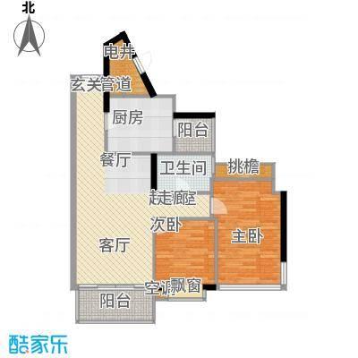 雍翠雅园86.48㎡东翠轩03户型