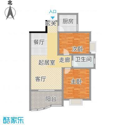 汉口中心嘉园B3户型
