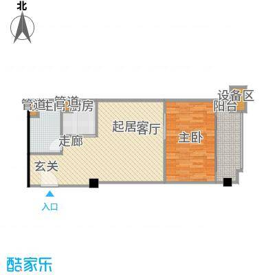 东城国际公寓908单位户型