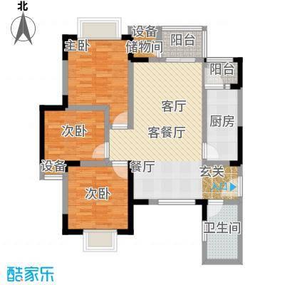 中建康城户型3室1厅1卫1厨