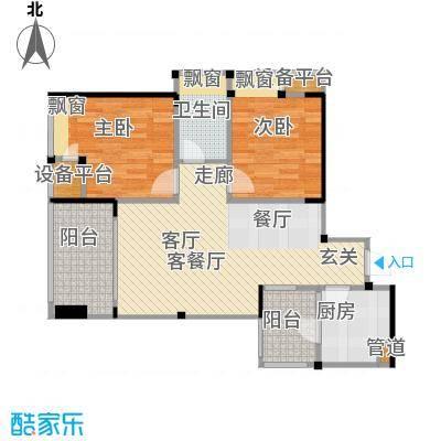 恋恋上层61.62㎡1、2栋标准层4号房户型