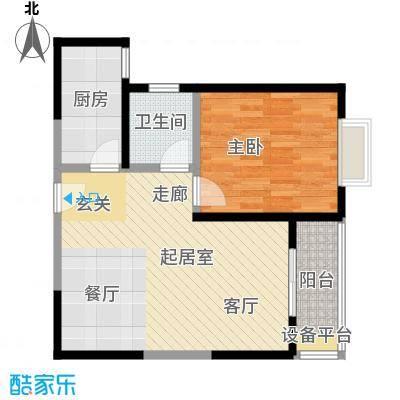枫林华府66.00㎡A型结构户型