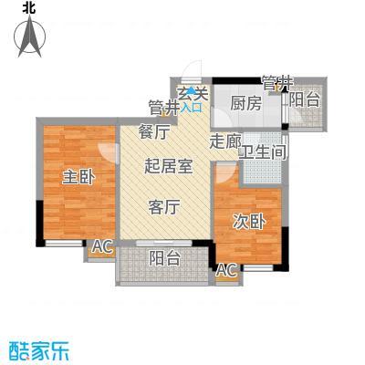 逸静・花开香地花开香地55.21㎡C户型