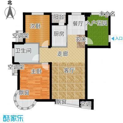 海印长城户型2室1厅1卫1厨