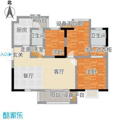 合正锦园户型3室1厅2卫1厨