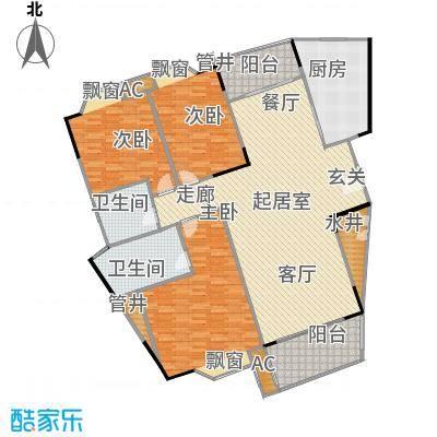 紫薇苑176.00㎡户型