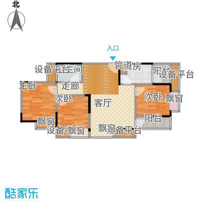 华宇・金沙港湾户型3室1厅1卫1厨