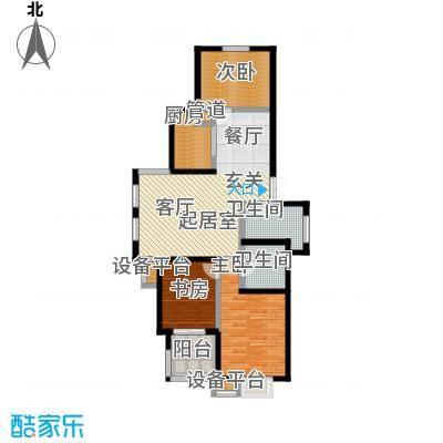 秋涛雅苑116.00㎡房型户型