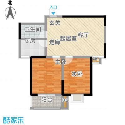 军蔷苑84.82㎡户型