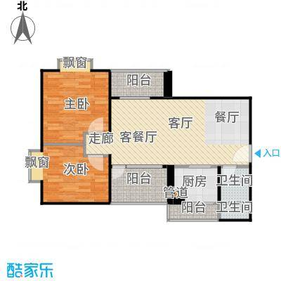 橡树园户型2室1厅2卫1厨
