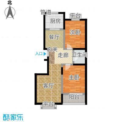 学府蓝山B1-B户型