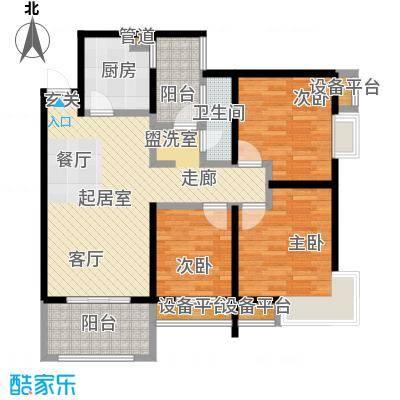 中华世纪城户型