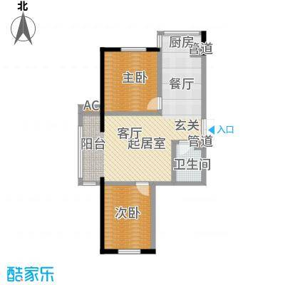 黎明昆山苑75.78㎡户型