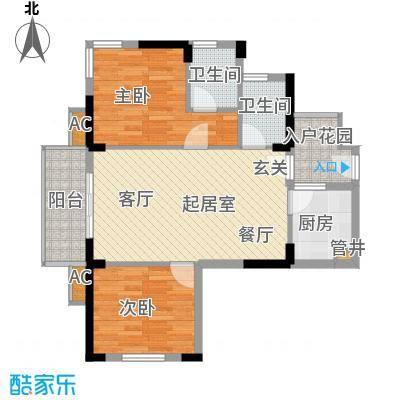 逸静・花开香地花开香地65.72㎡B户型