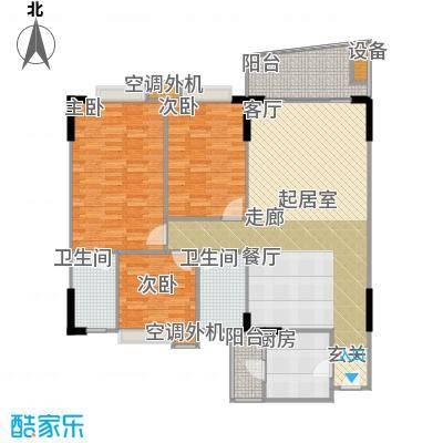 广州白天鹅花园122.00㎡晴天雅筑户型