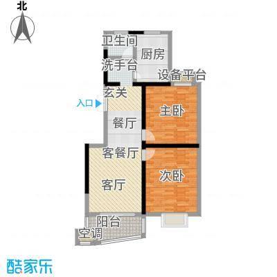 林景・瑞园93.58㎡95M2户型