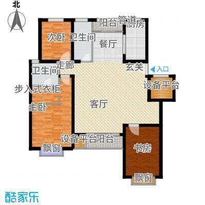 锦悦苑140.00㎡房型户型