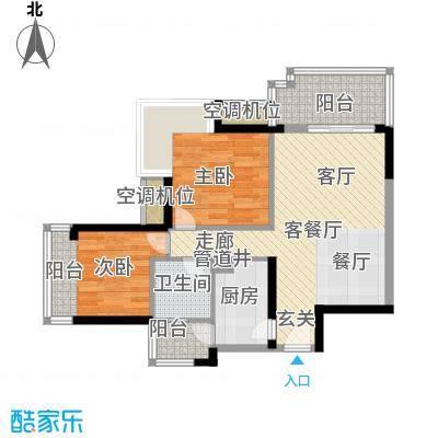 东华明珠园70.00㎡房型户型