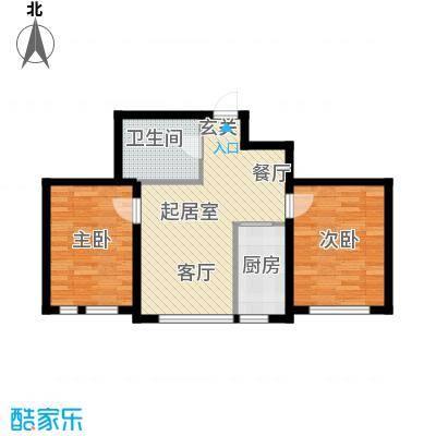 新华佰代宜居户型