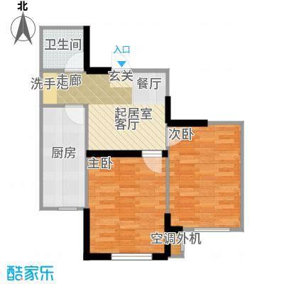 思和苑户型2室1卫1厨