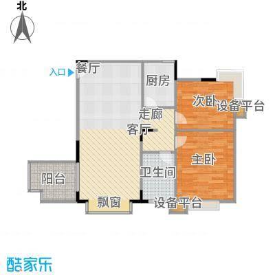 东方新地苑65.00㎡户型