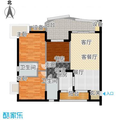 尚阳康城93.53㎡房型户型