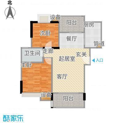广电江湾新城86.00㎡A1户型