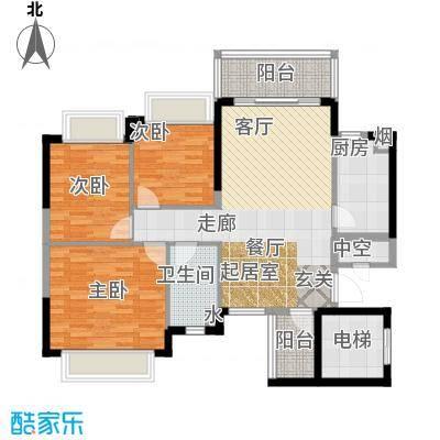 恒大雅苑97.70㎡11号楼3-18层4户型