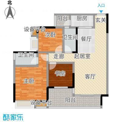 中海金沙馨园97.40㎡A8栋02单位户型