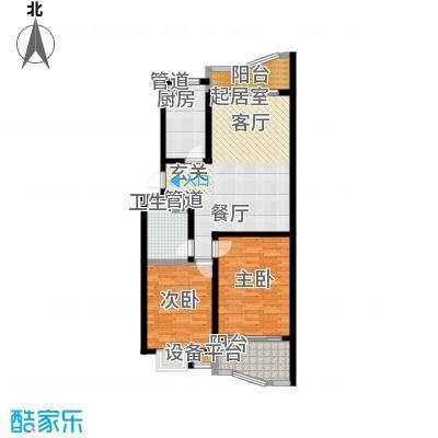 秋涛雅苑86.20㎡房型户型
