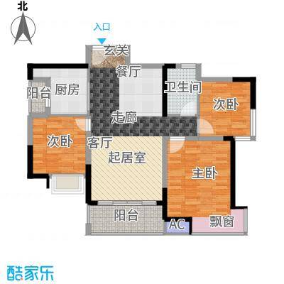 康城国际中海康城花园87.08㎡D户型