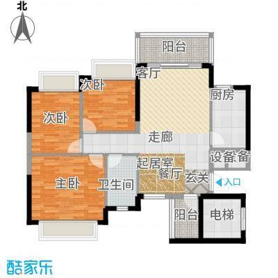 恒大雅苑97.28㎡10-12号楼2单元3-18层4三室户型