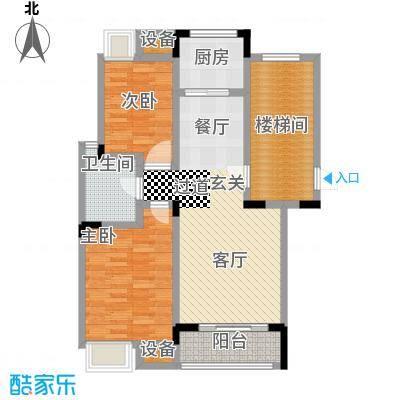 紫金上林苑84.60㎡户型