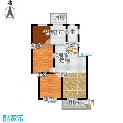 腾泰雅苑95.00㎡方户型