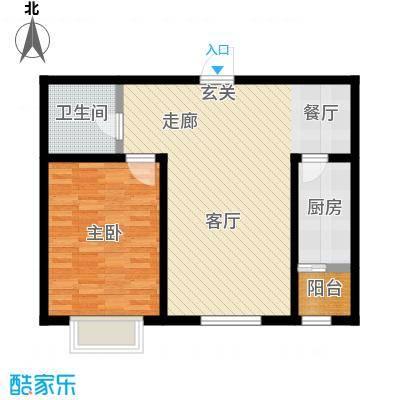 幻景家园69.63㎡1号楼A2-2户型