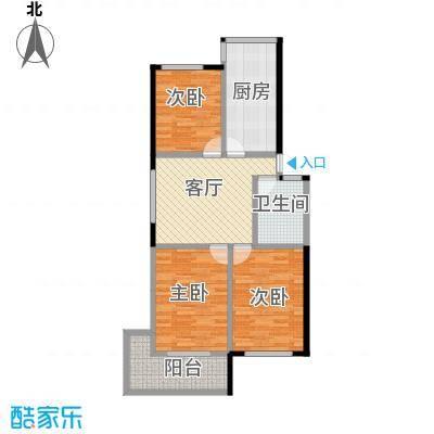 玄坛弄3室1厅2卫1厨