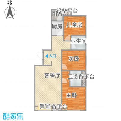 弘泽鉴筑5-113.00平+改后户型