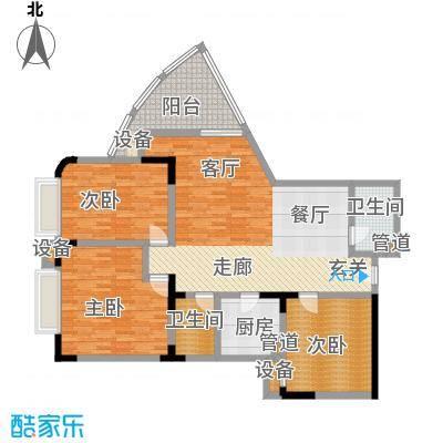 渝南佳苑133.47㎡房型户型