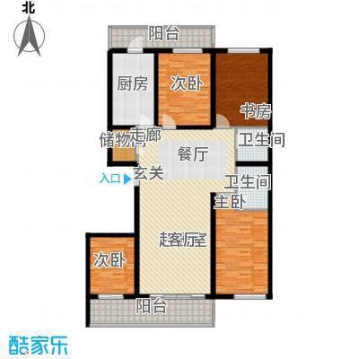 兆宸公寓174.36㎡户型