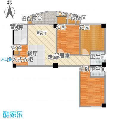 锦辉国际花园户型2室2卫1厨