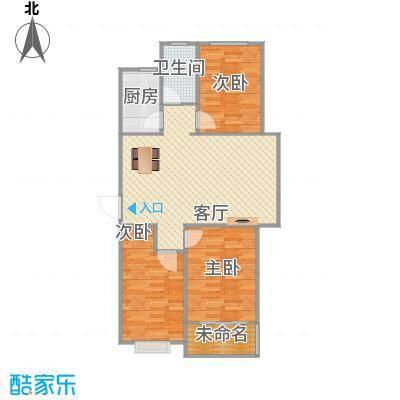 120三室两厅