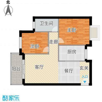 三城花苑89.92㎡13栋户型