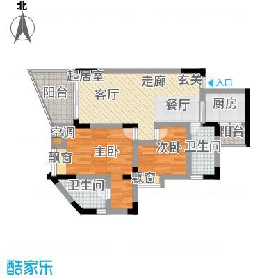 蔚蓝时光62.51㎡房型户型