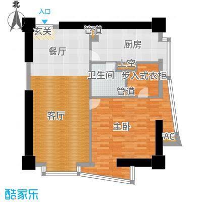 田园国际公寓108.00㎡大开间户型
